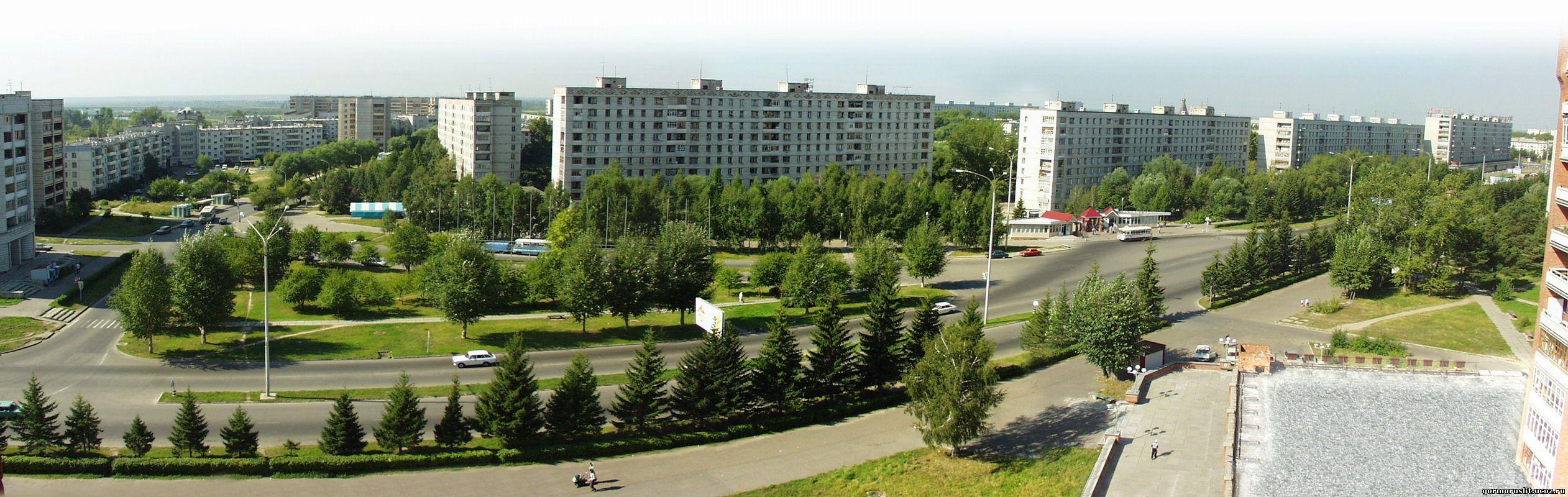 Стаф Прайс Новошахтинск